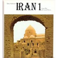 Islamic Architecture Iran