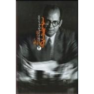 سیدعلی شایگان ؛ زندگی نامه ی سیاسی، نوشته ها و سخنرانی ها