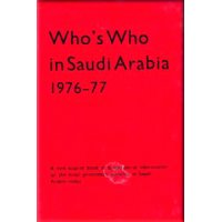 WHOS WHO IN SAUDI ARABIA 1976 - 77