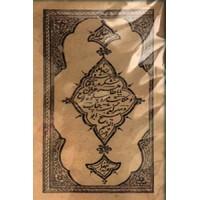 سرگذشت شیخ ابوالپشم ؛ چاپ سنگی