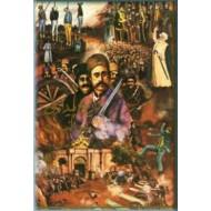 تاریخ بیداری ایرانیان ، دو جلدی