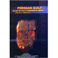 Persian Gulf : Atlas Of Old & Historical Maps (3000 B.C. - 2000 A.D.), volumes 1 and 2