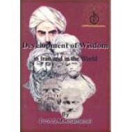Development of wisdom in iran and in the world