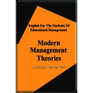 Modern Management Theories