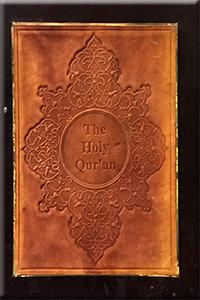 THE HOLY QURAN ترجمه انگلیسی قرآن